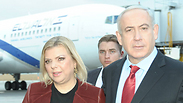 Prime Minister Benjamin Netanyahu and his wife Sara Photo: Amos ben Gershom, GPO