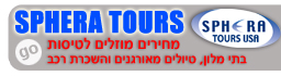 Sphera Tours