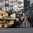 Tanks in Cairo Photo: EPA