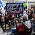 Demonstrators on Friday Photo: Yaron Brener