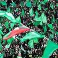 Hamas: Acknowledge money problems Photo: EPA