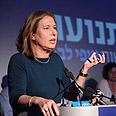 Livni - 11 mandates Photo: Moti Kimhi