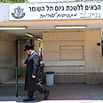 Haredi man at IDF enlistment station Photo: Yuval Chen