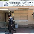 Haredi man at IDF enlistment station Photo: Yuval Chen