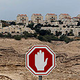 Ma'aleh Adumim. Plans halted. Photo: Reuters