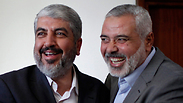 Haniyeh and Mashaal Photo: Reuters