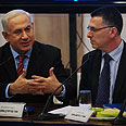 Gideon Saar with Prime Minister Benjamin Netanyahu Photo: GPO