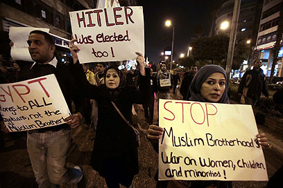 Anti-Morsi protesters (Photo: EPA)