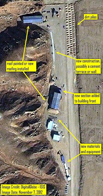 צילום: אתר ISIS