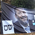 Shas election ad
