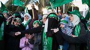 Hamas protest (Archive) Photo: Ohad Zwigenberg
