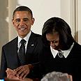 Barack and Michelle Obama Photo: AP