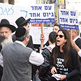 Protesters in Bnei Brak demand universal draft (archives) Photo: Moti Kimchi