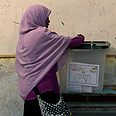 Egyptian referendum voter 