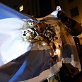 Burned Israeli flag Photo: EPA