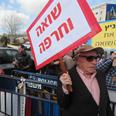 Survivors protest budget cut (archives) Photo: Gil Yohanan