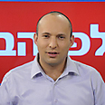 Bennett on Wednesday Photo: Yaron Brener