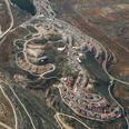 Efrat settlement Photo: Ilan Arad, Lowshot.com