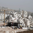 Construction in Har Homa Photo: AFP