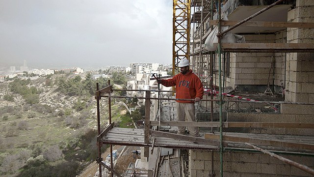Building in the West Bank (Photo: AFP)