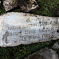 One of grave fragments found in Thessaloniki Photo: AP