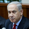 Benjamin Netanyahu Photo: Amit Shabi