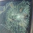 Damage caused by rock attack Photo: Hatzalah Yosh
