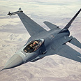 Manned F-16 jet Photo: Gettyimages