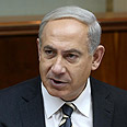 PM Netanyahu Photo: Amit Shabi, Yedioth Ahronoth