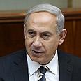 PM Netanyahu Photo: Amit Shabi, Yedioth Ahronoth
