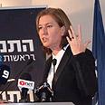 'Obsolete economic perceptions.' Livni Photo: Moti Kimchi