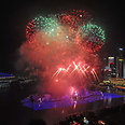 Fireworks in Singapore Photo: AFP