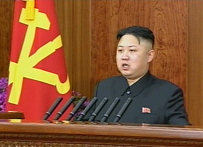 NKorean Kim Jong-un (Photo: AFP, NORTH KOREAN TV)