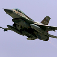 F-16 fighter jet Photo: Getty Images