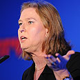 Tzipi Livni Photo: Yaron Brener