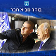 Peres and Kitzis in new campaign Photo: Yosef Avi Yair Engel