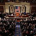 US Congress Photo: AFP