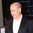 Benjamin Netanyahu Photo: Motti Kimchi