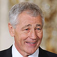 Chuck Hagel Photo: MCT