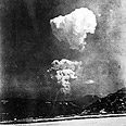Hiroshima bomb mushroom cloud Photo: AFP