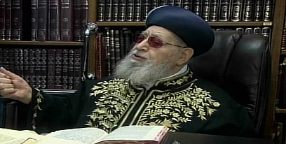 Shas' spiritual leader Rabbi Ovadia Yosef