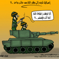 Criticism of Israel during Gaza op Illustration: Adel Al-Qallaf