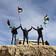 Palestinian outpost in West Bank Photo: AFP