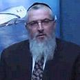 Rabbi Yochanan Hayout