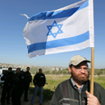 Right wingers at demonstration Photo: Hagai Aharon
