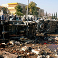 Blast in Aleppo Photo: AP