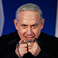 Benjamin Netanyahu Photo: Reuters