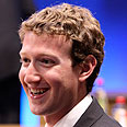 Will Zuckerberg accept invitation and visit Knesset? Photo: Getty Images