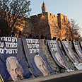 Netanyahu campaign posters near Old City Photo: Gil Yohanan