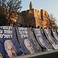 Netanyahu campaign posters near Old City Photo: Gil Yohanan